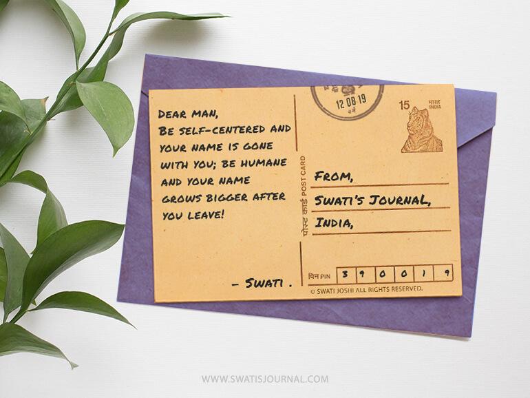 12 08 19 - swati's Journal short story