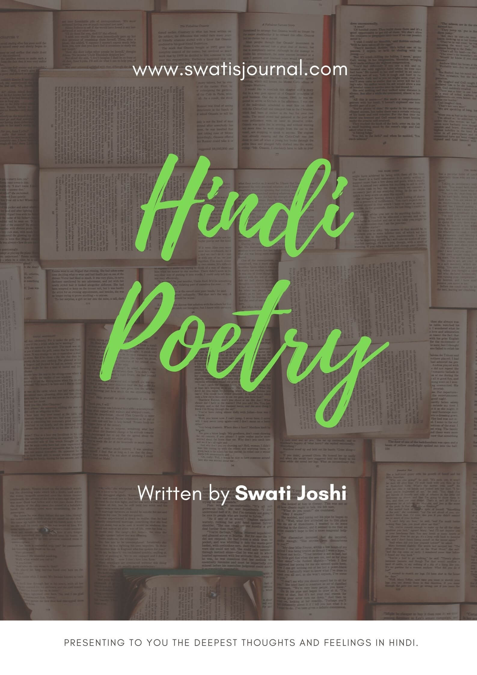 Hindi Poetry Poster