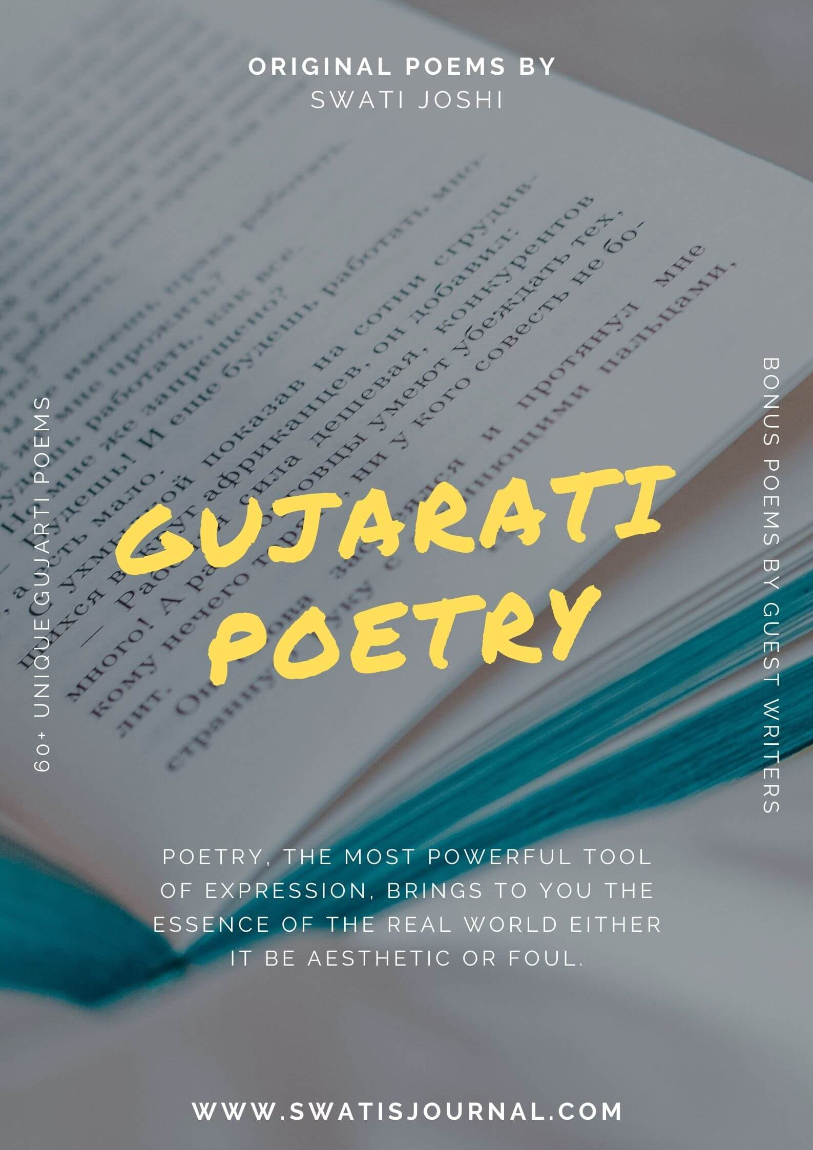 gujarati poetry poster